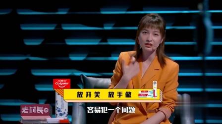 吴昕自称是典型自卑型人格,主持的时候也很不自信