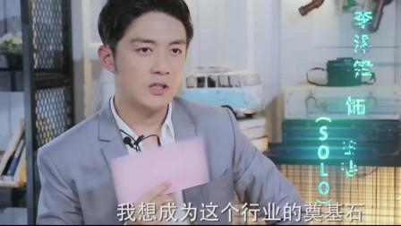 亲爱的热爱的:李泽锋饰演的王浩,为青春犯下的错误付出代价!
