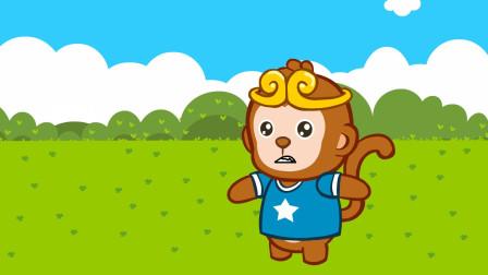 儿童故事:顽皮的小猴淘淘和臭屁虫