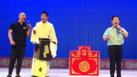 河北梆子名家雷保春老师携弟子返场表演《范进中举》 唱的就是好