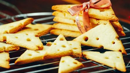 浓浓cheese香的七夕奶油奶酪饼干