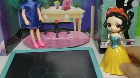 少儿益智亲子玩具:白雪得到了帮助,她会做什么呢?