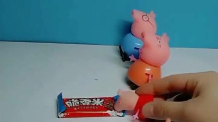 少儿益智亲子玩具:乔治分了大的,怎么还不高兴了