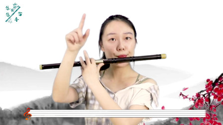 吹笛子,气息控制很重要,今天教大家如何控制气息强弱