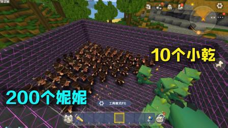 迷你世界:200个妮妮人多势众,但小乾也不是好欺负的,对决开始