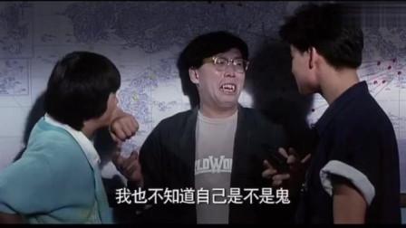 经典回味:鬼为了证明自己是鬼化成灰!吓傻俩警察!!!