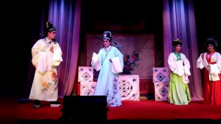 海南艺兴琼剧团演出《父子同科》选段