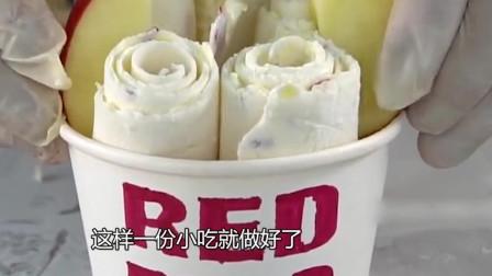 """""""冰冻苹果""""放锅炒,一份12元,一炒好就遭哄抢!"""