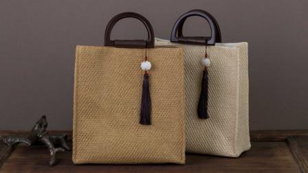唐兔兔 复古草藤编织包中国风木提手流苏手工材料包