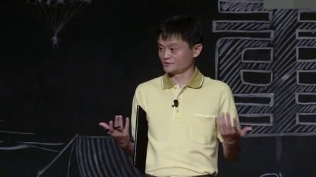 马云:中国首富有好下场的不多