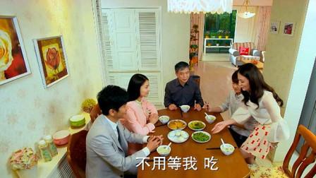 儿子刚想下筷子,父亲要等儿媳妇来,这儿媳妇地位真不一般!