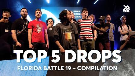 2019 Florida Beatbox 大赛高能时刻 Top5!
