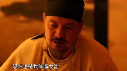 长安十二时辰:太子党秘议扳倒右相,永王痴心坐收渔翁之利