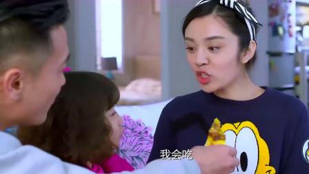 晓东买披萨给灿灿吃,馨儿开心得问灿灿会不会做,灿灿:我会吃!