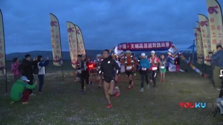 """资讯:2109中国 ∎ 天峻高原越野挑战赛 体验在""""青藏屋脊""""上奔跑的独特感受。"""