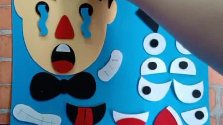 少儿益智亲子玩具:一个大男人怎么还哭了呢?这是咋了?