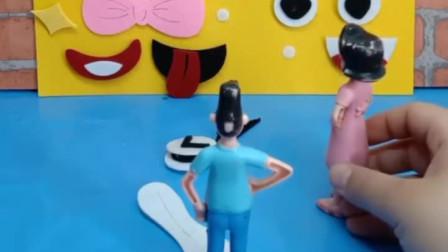 少儿益智亲子玩具:小头爸爸在做什么?有人来查岗了!