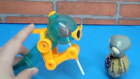 少儿益智亲子玩具:僵尸怎么了?怎么被打了?