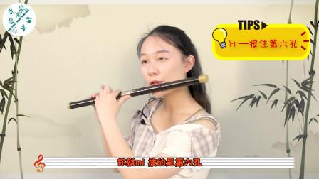 笛子发音技巧-颤音,你一定听过别人这样吹笛子