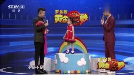 3岁女童上央视献唱了一首歌,主持人惊呼:你爸妈不是凤凰传奇吧