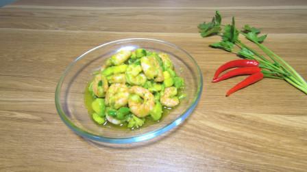 牛油果炒虾仁:牛油果清香,虾仁Q弹,味道鲜美,好下饭