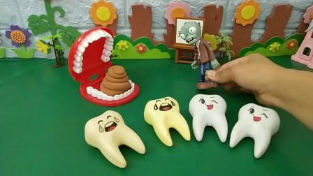 僵尸在马路边捡到了一堆牙!你属于哪颗牙呢?