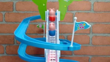 少儿益智亲子玩具:佩奇和乔治玩滑梯,僵尸也要玩?