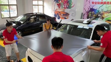 宝马三系施工Eazycolor品牌电光金属灰