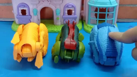 少儿益智亲子玩具:三个恐龙打架,结果怎么样呢?