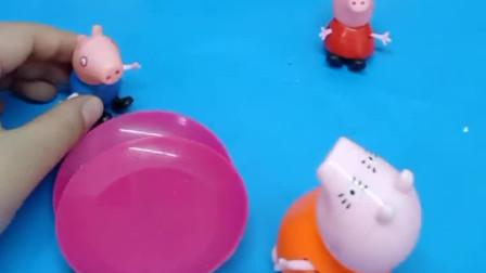 少儿益智亲子玩具:谁输谁刷碗,乔治和佩奇谁会赢呢?