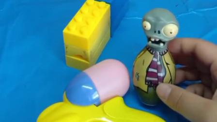 少儿益智亲子玩具:僵尸被揍了,这是为什么呢?