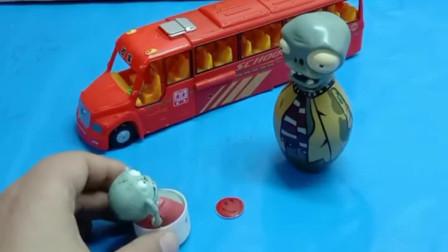 少儿益智亲子玩具:僵尸送小朋友上学,这么好心吗?