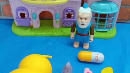 少儿益智亲子玩具:七娃出生了,你们喜欢他吗?