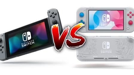 国行版、便携版轮番登场!聊聊热卖的任天堂Switch
