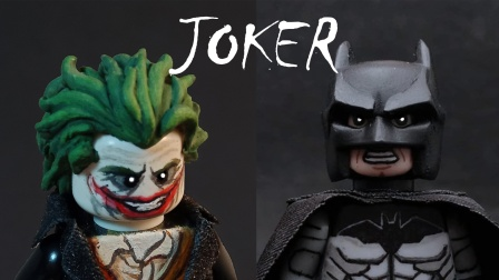 【DC反派】小丑 李·贝尔梅霍版 乐高蝙蝠侠诅咒人仔MOC展示