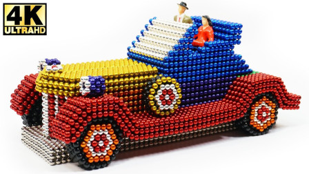 牛人用磁力球给小猪佩奇制作一辆汽车,好玩又动脑,你学会了吗?