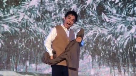 豫剧现代戏《重渡沟》——河南豫剧院三团