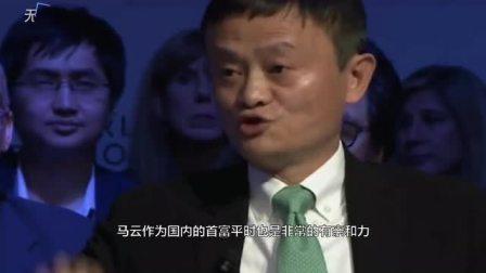 赵本山带马云下馆子,一个倒水细节引争议,首富果然不是白叫的!