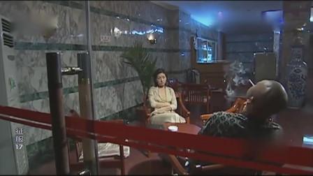 《征服》刘华强最该杀的人不是封彪和老虎,而是此人
