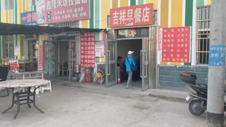 新疆自驾游第12天,来到青海冷湖镇,看看7元早餐吃的啥