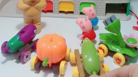 僵尸抢了佩奇的玩具,谁能赶走他们,让乔治佩奇玩呢?