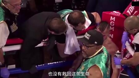 又一拳手被打死!挑战世界级拳王,却被打的脑出血抢救4天!
