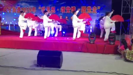 潍坊滨海东城太极队演练的第一套太极功夫扇