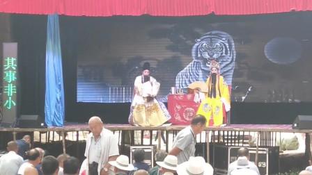 豫剧《辕门斩子》——焦孟传他言说,听着唱的不赖!