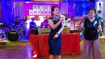 劲歌辣舞《三十出头》,三公主妙妙把现场节奏推向高潮!
