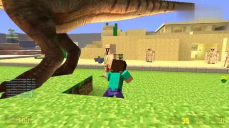 GMOD游戏史蒂夫骑霸王龙打僵尸