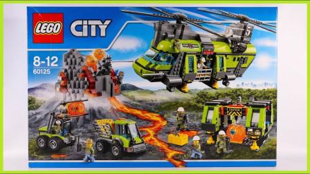 拼装履带式工程车,好棒的积木玩具