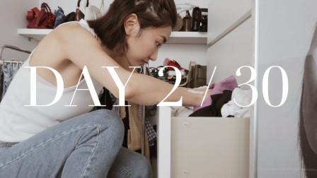 台风来袭 DailyVlog的第二天就困难重重丨Pack with Me丨August Vlog 2丨Savislook