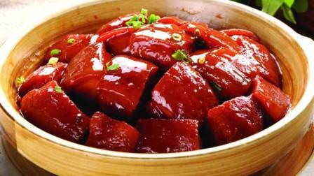 红烧肉的家常做法,步骤清晰,做法简单,下饭菜,看着就流口水!