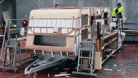 拖挂房车是怎么生产出来的?一个视频告诉你系列二